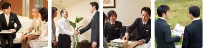 生和コーポレーション株式会社 企画提案営業