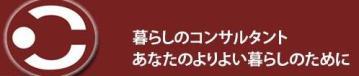 【渋谷区恵比寿の不動産会社】株式会社クラシコの求人情報のご紹介