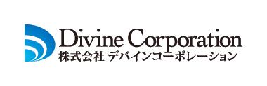 【東京都品川区にある不動産企業】株式会社デバインコーポレーション