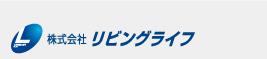 【城南~川崎エリアの不動産企業】株式会社リビングライフの求人情報のご紹介