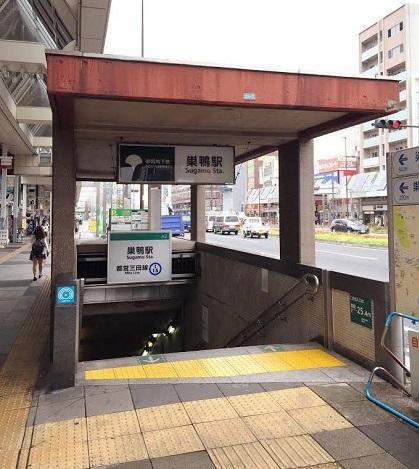 ピタットハウス巣鴨店(株式会社朝日設計企画)周辺2