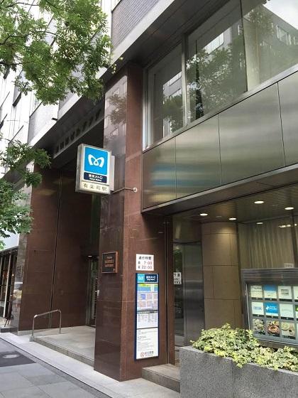日本管理センター株式会社周辺