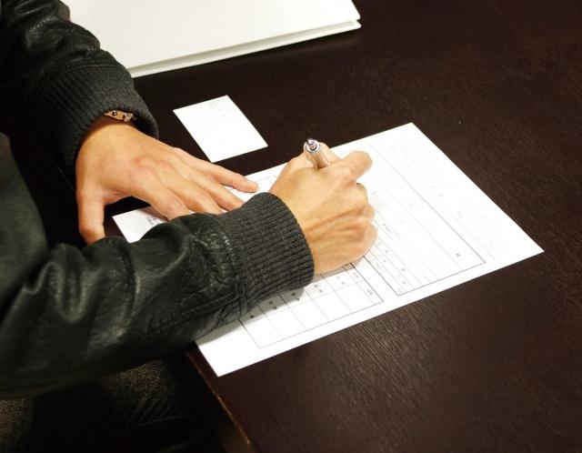 契約の際に準備するもの