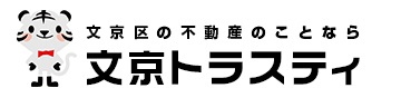 【東京都文京区の不動産企業・賃貸営業職を募集!】文京トラスティ株式会社の求人情報