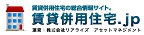 【用地仕入れ経験者募集・中途社員の定着率は100%】東京都新宿区の不動産企業・株式会社リアライズアセットマネジメントの求人情報