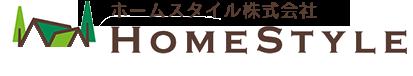 【設計職を募集・大阪府吹田市の不動産企業】ホームスタイル株式会社の求人情報