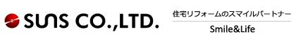 【リノベーション営業経験者を募集・東京都江東区の総合リフォーム企業】リフォーム不動産の求人情報