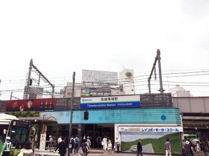 【未経験者歓迎、宅建事務を募集】東京都新宿区の不動産企業、株式会社BOAの求人情報