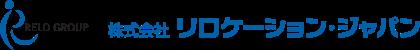 【不動産管理を募集、未経験者歓迎】東京都新宿区の不動産企業、株式会社リログループの求人情報