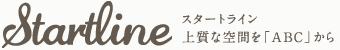 【未経験者歓迎、学歴不問】賃貸仲介営業職を募集、中央区築地に本社を置く不動産企業、株式会社スタートラインの求人情報
