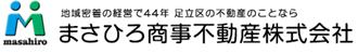 【事務職を募集、未経験者歓迎】東京都足立区の不動産企業、まさひろ商事不動産株式会社の求人情報